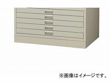 ナイキ/NAIKI ベース ニューグレー A1B-NG 978×736×90mm