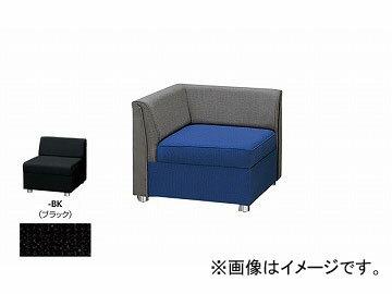 ナイキ/NAIKI コーナーチェアー ブラック ZRE42SC-BK 680×680×590mm