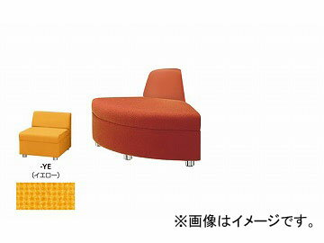 ナイキ/NAIKI アームレスチェアー 外30° イエロー ZRE42RCH-YE 850×680×590mm