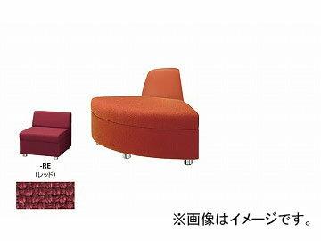 ナイキ/NAIKI アームレスチェアー 外30° レッド ZRE42RCH-RE 850×680×590mm