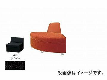 ナイキ/NAIKI アームレスチェアー 外30° ブラック ZRE42RCH-BK 850×680×590mm