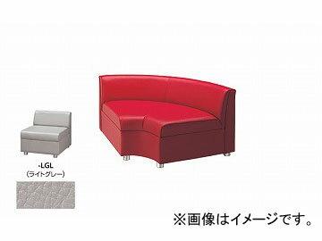 ナイキ/NAIKI 内Rコーナーチェアー ライトグレー ZRE43RCU-LGL 900×900×590mm