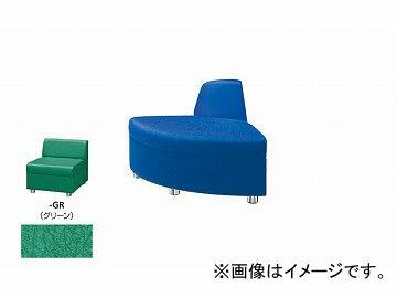 ナイキ/NAIKI アームレスチェアー(外30°) グリーン ZRE43RCH-GR 850×680×590mm