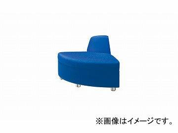 ナイキ/NAIKI アームレスチェアー(外30°) ブルー ZRE43RCH-BL 850×680×590mm