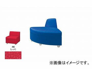 ナイキ/NAIKI アームレスチェアー(外30°) レッド ZRE43RCH-RE 850×680×590mm