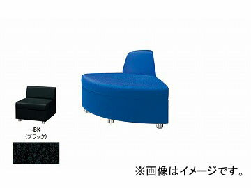 ナイキ/NAIKI アームレスチェアー(外30°) ブラック ZRE43RCH-BK 850×680×590mm
