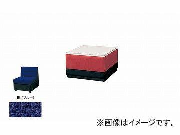ナイキ/NAIKI ロビーシリーズ100 サイドテーブル ブルー RT100-BL 660×690×400mm