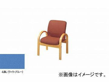 ナイキ/NAIKI ロビーシリーズ97 アームチェアー ライトブルー RC971S-LBL 595×640×775mm