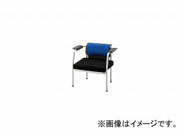 ナイキ/NAIKI ロビーシリーズ118 ロビーチェアー 1人掛・肘付 ブルー RC1181HF-B-BL 708×577×666mm