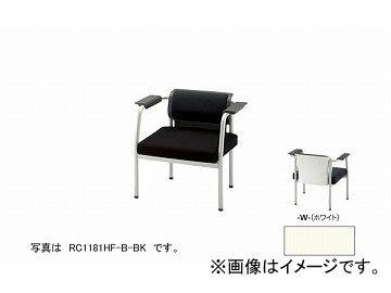 ナイキ/NAIKI ロビーシリーズ118 ロビーチェアー 1人掛・肘付 ブラック RC1181HF-W-BK 708×577×666mm