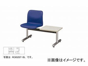 ナイキ/NAIKI ロビーシリーズ95 ロビーチェアー 2人掛 ブルー RC952S-BL 985×545×745mm