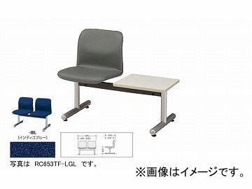 ナイキ/NAIKI ロビーシリーズ95 ロビーチェアー 1人掛・テーブル付 インディゴブルー RC952STF-IBL 978×545×745mm
