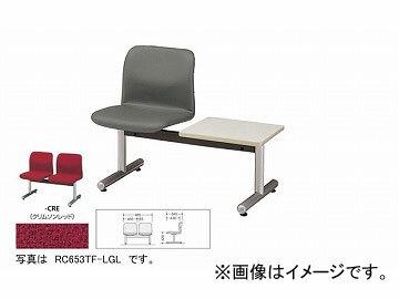 ナイキ/NAIKI ロビーシリーズ95 ロビーチェアー 1人掛・テーブル付 クリムゾンレッド RC952STF-CRE 978×545×745mm