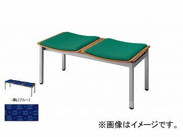ナイキ/NAIKI ロビーシリーズ104 ロビーチェアー 2人掛 ブルー RC1042F-BL 985×490×440mm