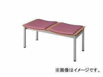 ナイキ/NAIKI ロビーシリーズ104 ロビーチェアー 2人掛 ローズ RC1042-RO 985×490×440mm