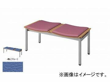 ナイキ/NAIKI ロビーシリーズ104 ロビーチェアー 2人掛 ブルー RC1042-BL 985×490×440mm