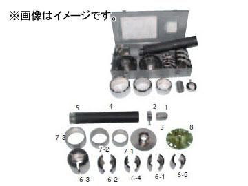 日平機器/NIPPEI KIKI リヤーシャフトベアリングプーラー HRP-330