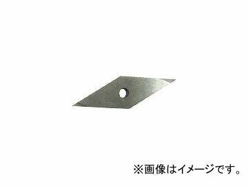 三和製作所/SANWA ハイスチップ 菱形35° 09L3504BR2(4051254) JAN:4580130747229 入数:10個