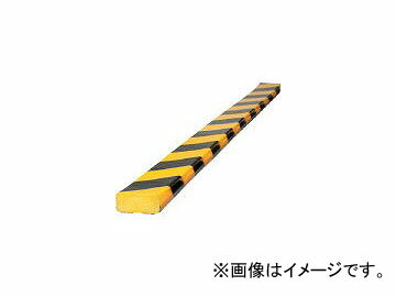 岩田製作所/IWATA バンパープロ BP5 (5m) BP5L5