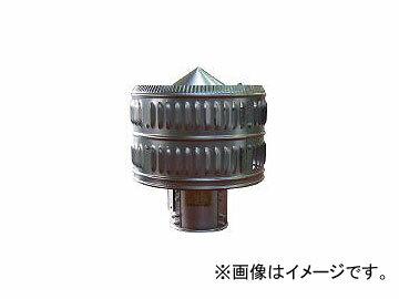 三和式ベンチレーター/SANWAVENTI ルーフファン 防爆形強制換気用 S250S