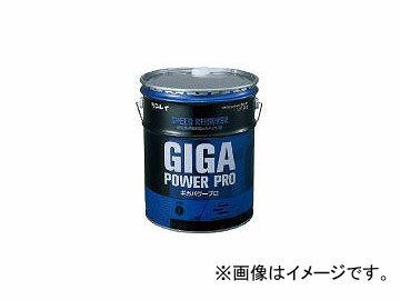 リンレイ/RINREI 業務用ハクリ剤 強力 ギガパワープロ 18L 744133(4232224)