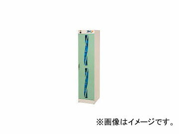 コトヒラ工業/KOTOHIRA 光触媒方式スリッパ殺菌ロッカー10足用縦 KES010