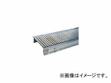 セントラルコンベヤー/CENTRALCV ステンレスローラコンベヤ MRU1906型 100W×20P MRU1906100215