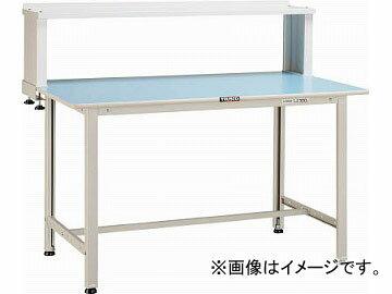 トラスコ中山/TRUSCO BO型軽量作業台 900X750 上棚付 BO0975YURB(4544099)