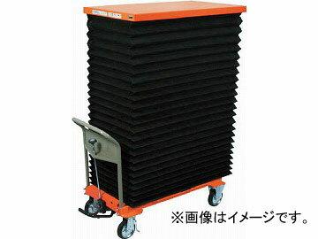 トラスコ中山/TRUSCO ハンドリフター 750kg 600X1050 蛇腹付 HLFE750J(4541987)