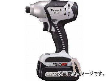 Panasonic 14.4V充電インパクトドライバー EZ7544LS2S-B(4917022) JAN:4549077173102