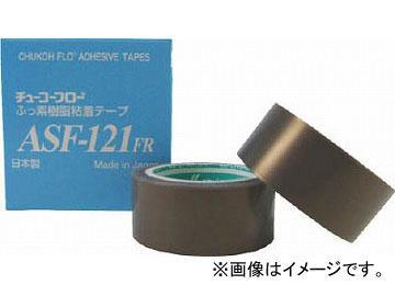 中興化成 フッ素樹脂粘着テープ 0.13-10×150 ASF121FR-13X150(4861884) JAN:4582221601779
