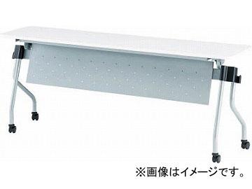 TOKIO 天板跳上式並行スタックテーブル(パネル付) NTA-N750P-W(4919696)