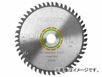 FESTOOL ソーブレイド 木ファイン HW260×2.5×30 W60 494605(7602014)