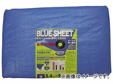 ユタカ シート #3000BLUESHEET(OB) 5.4m×9.0m BLS-20(7540311)