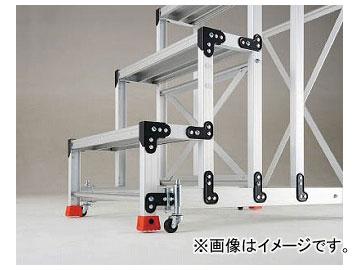 トラスコ中山 3段4段用アルミ作業用踏台スプリングキャスター TSC-2A(7708823) 入数:1セット(4個)