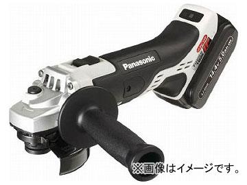 パナソニック 充電ディスクグラインダー100 14.4V 5.0Ah EZ46A1LJ2F-H(7771657)