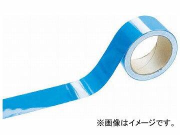 トラスコ中山 蛍光ラインテープ 50mm×33m ブルー TLK-5033B(7831897)