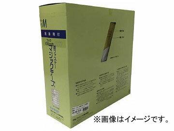ユタカ 粘着付マジックテープ切売り箱 A 100mm×25m ホワイト PG-551N(7947348)