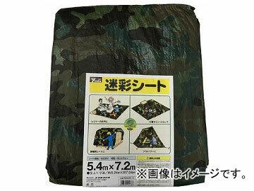 ユタカ シート #2000迷彩シート 5.4×7.2 MS20-14(7946619)