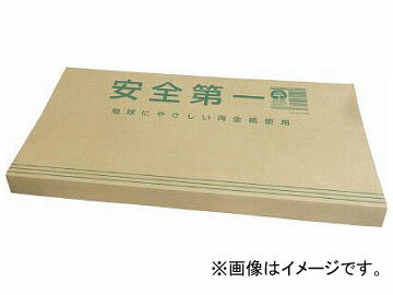 MF 段吉 直用 KD001-T(7851146) 入数:1箱(16枚)