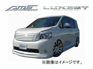 AMS/エーエムエス LUXEST luxury & exective style パンチングメッシュシートカバー (3列セット) ヴォクシー(V・X・TRANS-X) ZRR70/75G 2007/6~