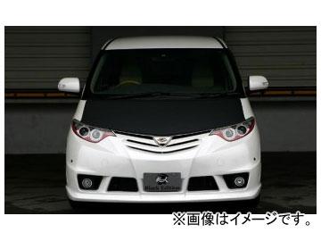 乱人 Black Edition フロントバンパー(フォグランプ&カバー無) トヨタ エスティマ アエラス GSR/ACR 50系 前期