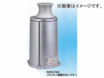 工進/KOSHIN イカール 750W/43A 機種:RENS-7524