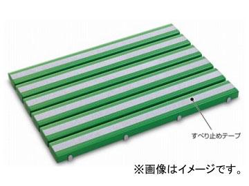 テラモト/TERAMOTO 抗菌すべり止め安全スノコ 600×1810mm 組立完成品 MR-098-446