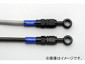2輪 スウェッジライン クラッチホースキット ブラック/クリア 品番:BAC684 カワサキ ZRX1100-2 1997年~2000年 JAN:4547567838821
