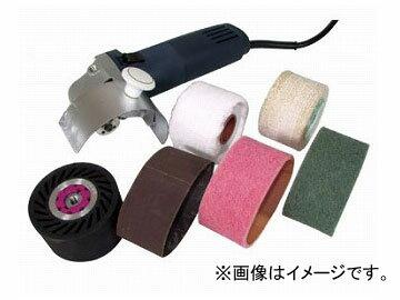 柳瀬/YANASE パワーコングジュニア 鏡面キット ST80-2
