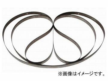 柳瀬/YANASE 電着ダイヤ バンドソー 4880×38×0.8 BSO-485