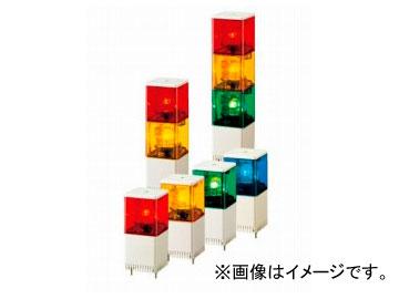 パトライト キュービックタワー 小型積層回転灯 ブザー付き 3段式 KJSB-310-RYG