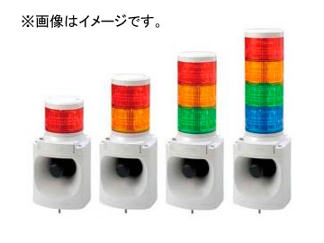 パトライト シグナルボイス LED積層信号灯付きMP3音声合成報知器(UL認証モデル) 1段 LKEH-102FVUL