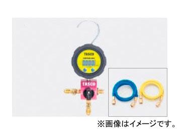 タスコジャパン ボールバルブ式デジタルシングルゲージマニホールドキット TA123DX-1
